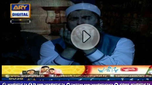 Shab-e-Qader Special Transmission Part 3 – 25th July 2014