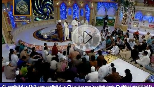 Shab-e-Qader Special Transmission Part 5 – 25th July 2014