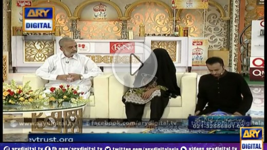 Shan-e-Ramzan Iftaar Transmission Part 3 13th July 2014