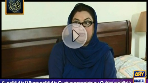 Bulbulay Ep – 230 – 11th July 2014