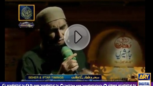 Shan-e-Ramzan Iftar Transmission – Part 1 – 19th July 2014