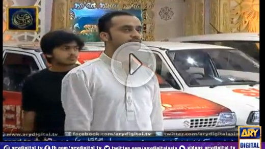 Shan-e-Ramzan Iftar Transmission – Part 2 – 22nd July 2014
