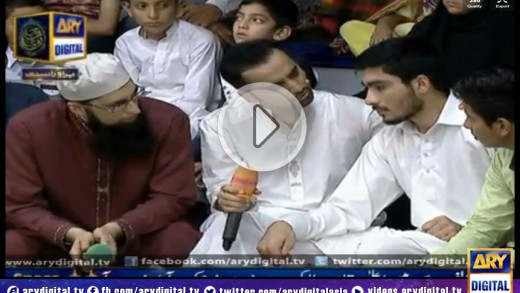 Shan-e-Ramzan Iftar Transmission – Part 3 – 22nd July 2014