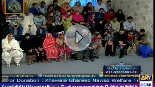 Shan-e-Ramzan Iftar Transmission – Part 2 – 23rd July 2014