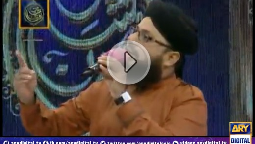 Shab-e-Qader Special Transmission – Part 1 – 24th July 2014