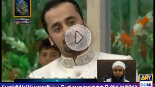 Shab-e-Qader Special Transmission – Part 2 – 24th July 2014