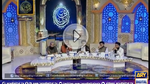 Shab-e-Qader Special Transmission – Part 3 – 24th July 2014