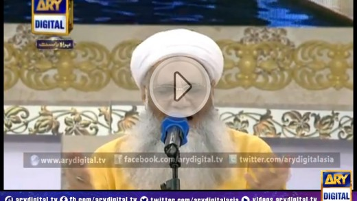 Shan-e-Ramzan Sehr Transmission – Part 2 – 7th July 2014