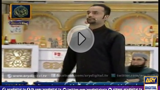 Shan-e-Ramzan Iftar Transmission – Part 3 – 23rd July 2014