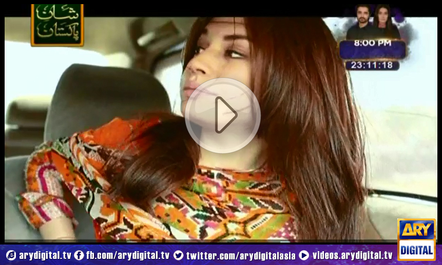 Arranged Marriage Ep - 9 - 11th August 2014