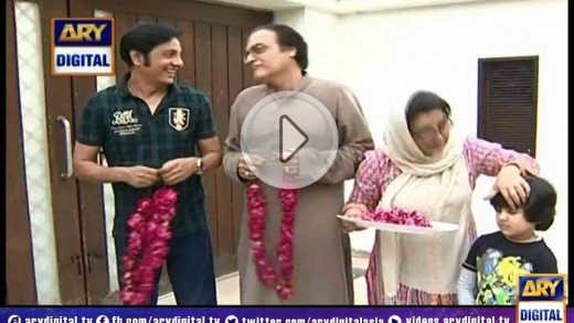 Bulbulay Ep – 205 – 15th August 2014
