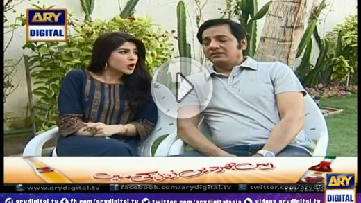 Bulbulay Ep – 214 – 19th August 2014