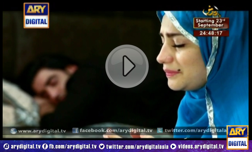 Arranged Marriage Ep - 15 - 22nd September 2014