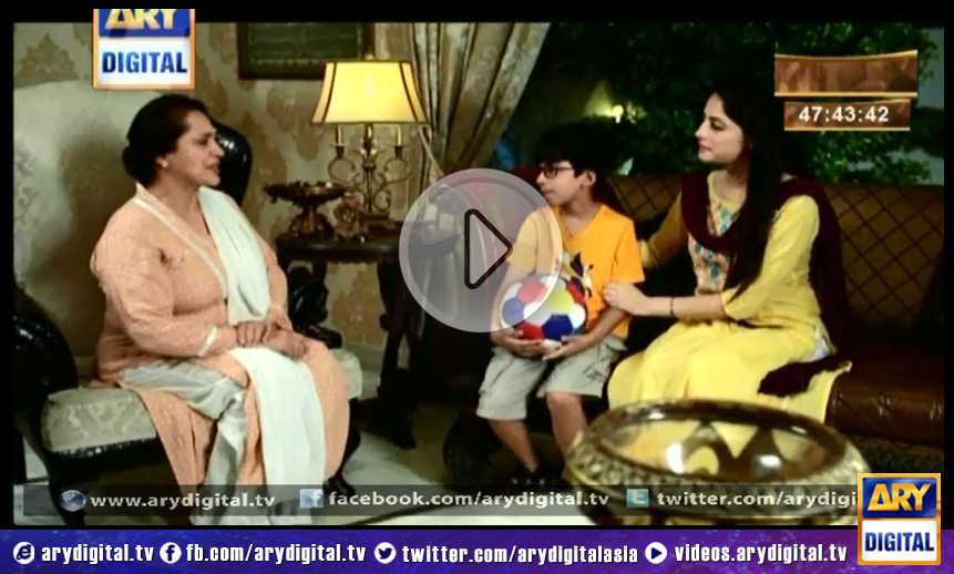 Arranged Marriage Ep -13 - 8th September 2014