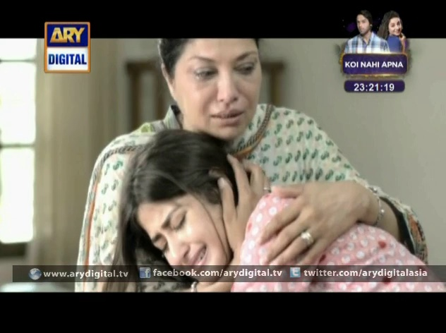 Chup Raho Ep – 03 – 2nd September 2014