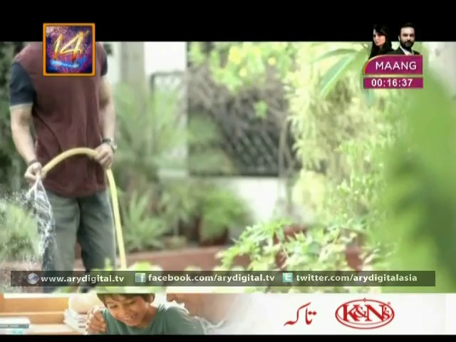 Chup Raho Ep – 05 – 16th September 2014