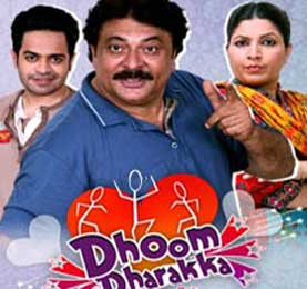 Dhoom Dharakka