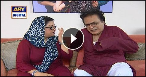 Bulbulay Ep - 241 - 5th December 2014 - Watch Latest Episodes of ...