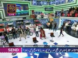 Jeeto Pakistan 19th June 2015