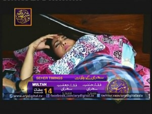 Dil-e-Barbad Ep 78