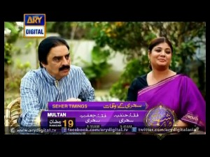 Dil-e-Barbad Ep 79 – 6th July 2015