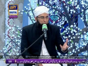 Shan-e-Lailatul Qadr – Part 03 – 15th July 2015