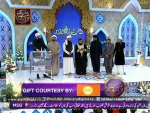 Shan-e-Lailatul Qadr – Part 08 – 15th July 2015