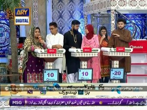 Shan-e-Sehr – Part 02 – 14th July 2015