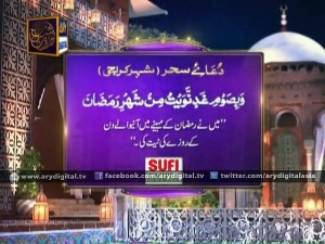 Shan-e-Sehr – Part 04 – 7th July 2015