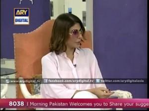 Good Morning Pakistan