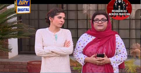 Bulbulay - Eid Special