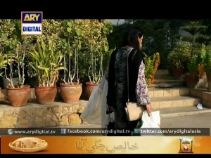 Vasl-e- Yaar – Ep – 02 – 28th September 2015