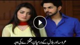 What was the reason behind Uroosa and Bilal fight