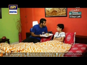 Guriya Rani Ep 114 – 11th November 2015