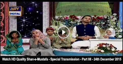 Shan-e-Mustafa – Speci