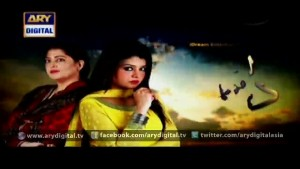 Dil-e-Barbad Ep – 171 – 28th December 2015