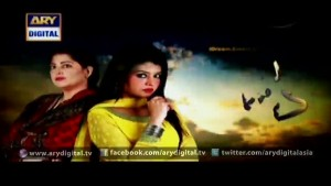 Dil-e-Barbad Ep – 174 – 31st December 2015
