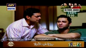 Guzaarish – Ep – 07 – 29th December 2015