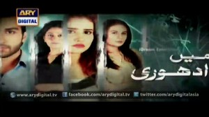 Mein Adhuri Ep – 06 – 19th December 2015