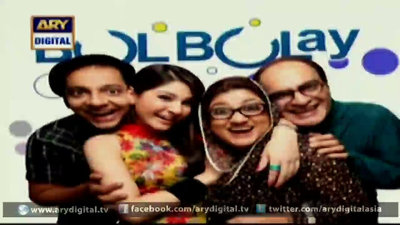 Bulbulay Ep - 208 - 6th January 2016 - Watch Online