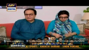 Bulbulay Ep – 250 – 30th January 2016