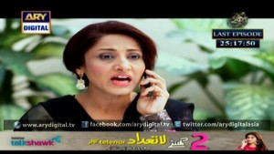 Dil-e-Barbad Ep – 184 – 19th January 2016