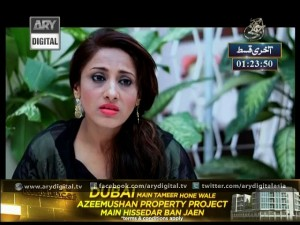 Dil-e-Barbad Ep – 185 – 20th January 2016