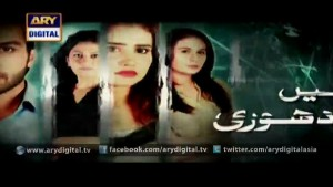Mein Adhuri Ep – 09 – 9th January 2016