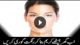 Home Remedies for Whitening Face in 'Good Morning Pakistan'