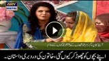 Heartbreaking story of a woman who abondoned her children in 'Good Morning Pakistan'