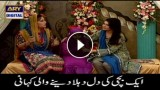 Sad story of a little girls in 'Good Morning Pakistan'