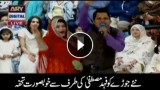 Amazing gift for newly wed couple in 'Jeeto Pakistan'