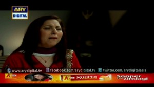 Judai – 1st Episode – 17th February 2016