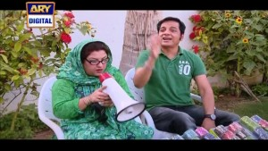 Bulbulay Ep – 353 – 28th March 2016